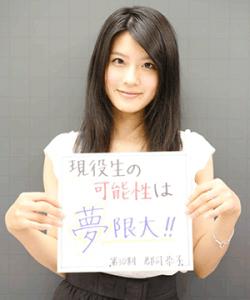 郡司恭子の画像 p1_13
