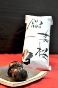 かりんとうまんじゅう 餡菓桜